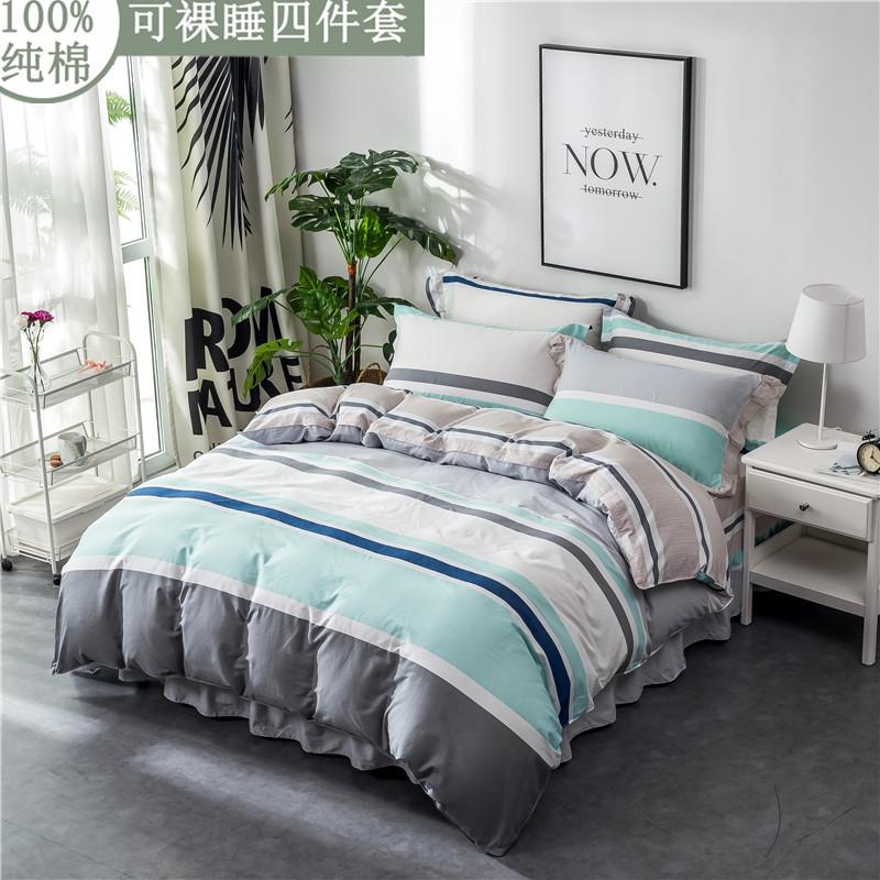 Phiên bản Hàn Quốc của mẫu váy ngủ bốn mảnh chống trượt dễ thương cotton hoạt hình 1,5m1,8 mét trải giường bằng vải bông mùa xuân và mùa hè - Váy Petti