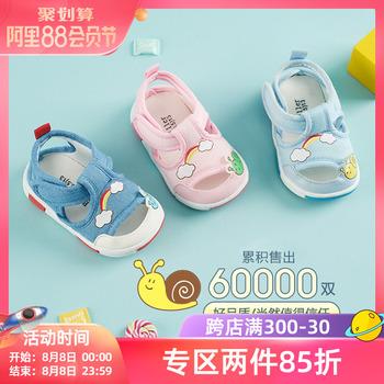 Мужской ребенок сандалии ткань обувная лето ребенок сандалии младенец мягкое дно скольжение 0-1 один 2 лет девушка малыш обувь, цена 440 руб