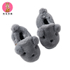 Children's cotton slippers winter 1-3-8 male and female baby home cotton shoes with slippery plush parent-child slippers