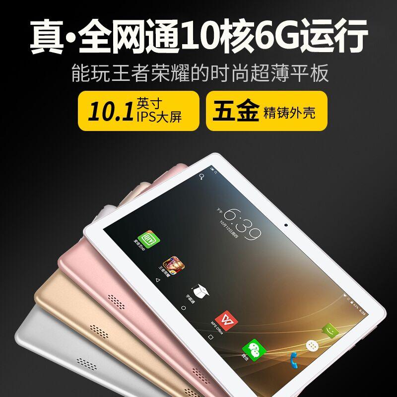 小米粿平板电脑安卓12寸wifi超薄4g全网通话手机高清屏10寸雷狐