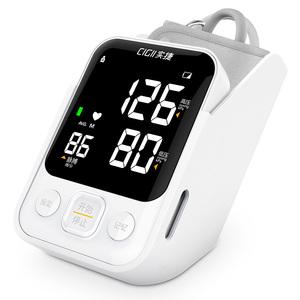 【实捷】可充电医用家用全自动血压测量计仪