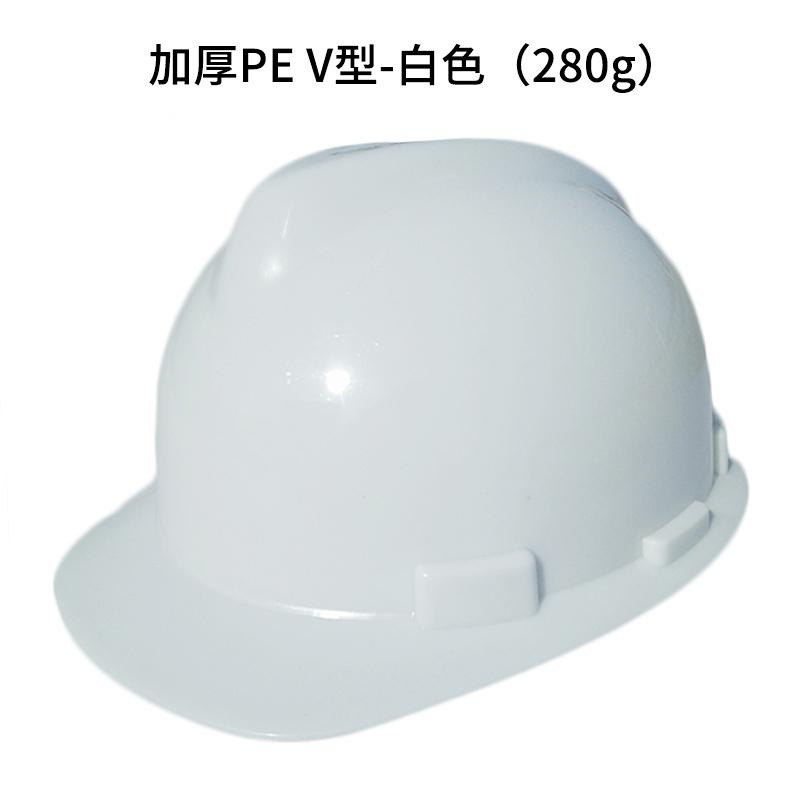 7,9 юаня белый - Большой V утепленный стиль
