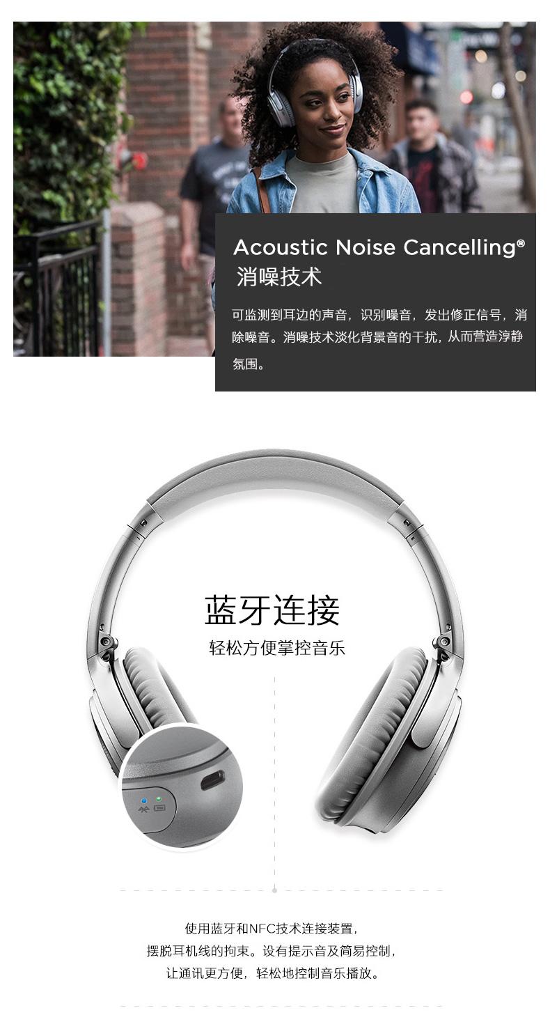 我们买过 Bose QC35 II 2代 无线头戴式降噪耳机 图14