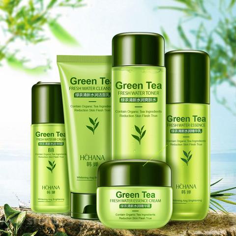 韩婵绿茶护肤套装补水保湿提亮肤色优惠券