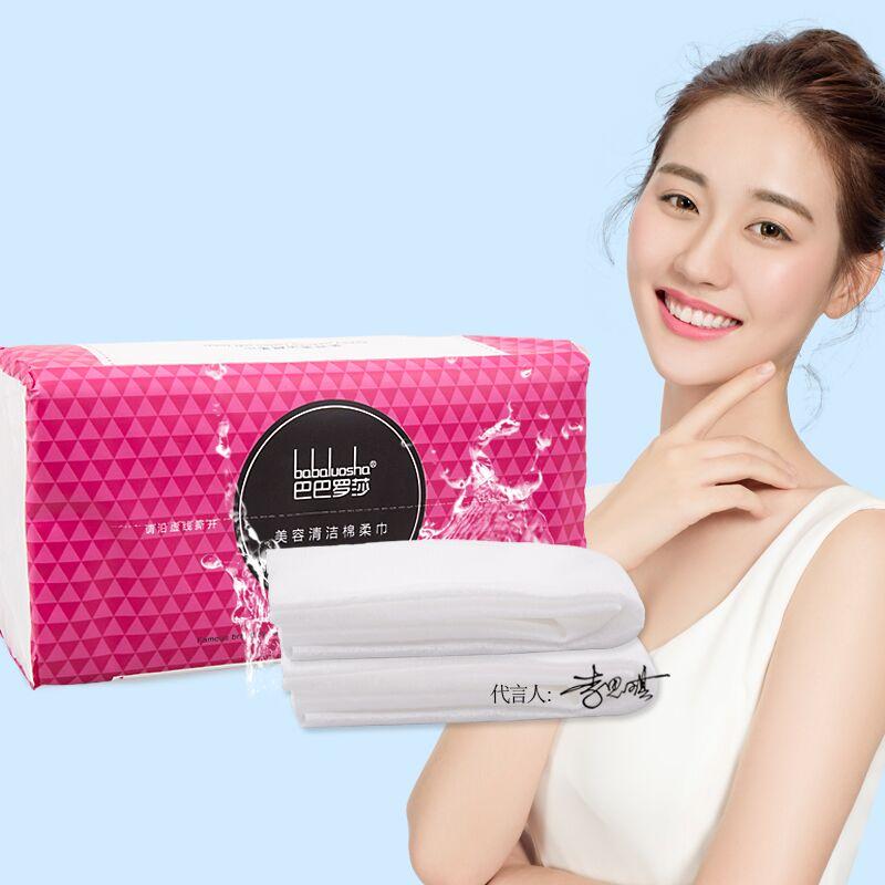 【第2件6.9元】李思琪代言純棉洗臉巾