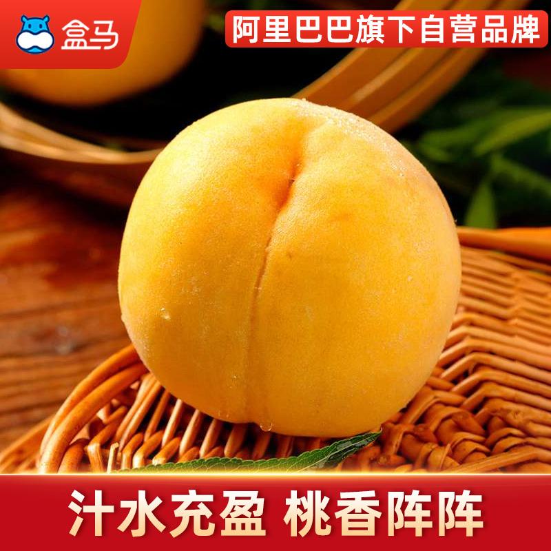 盒马鲜生黄桃4.5斤