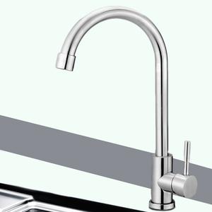 厨房水龙头家用洗菜盆龙头冷热水槽单冷全铜洗手盆 304不锈钢旋转