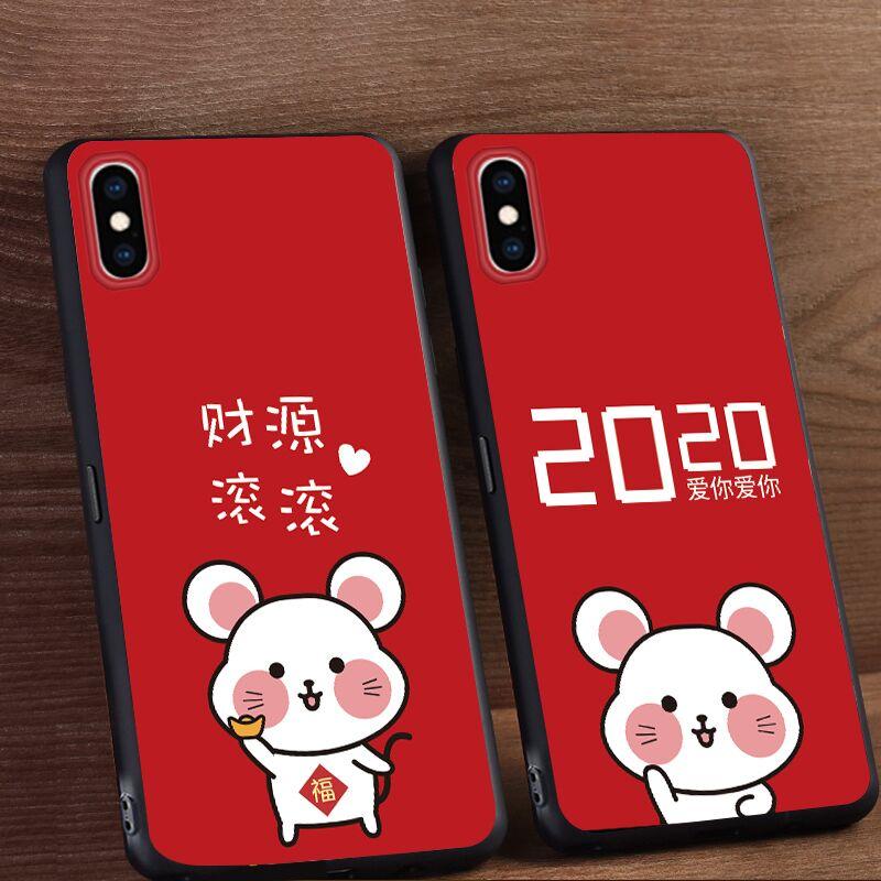2020新年苹果x手机壳xr全包iphone11Pro本命年6s7plus八网红iphonexr6xsmax保护套iph
