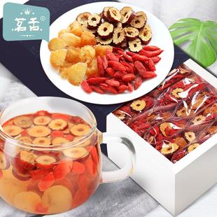 【独立包装】茗舌桂圆枸杞红枣茶180g