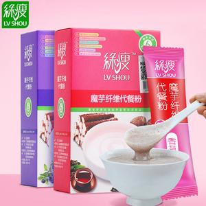 【绿瘦】香草蓝莓奶昔代餐粉4盒