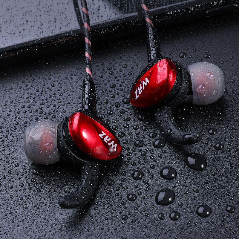 WRZ I7高颜值重低音运动耳机