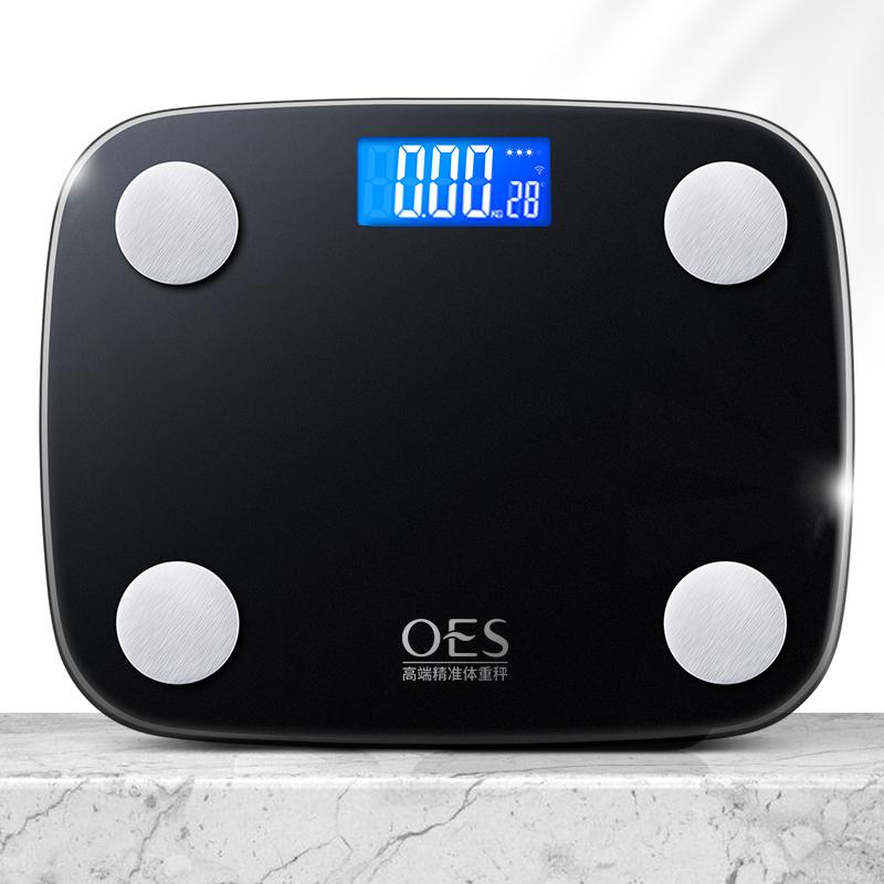 【OES】高精准充电家用体重秤体脂称