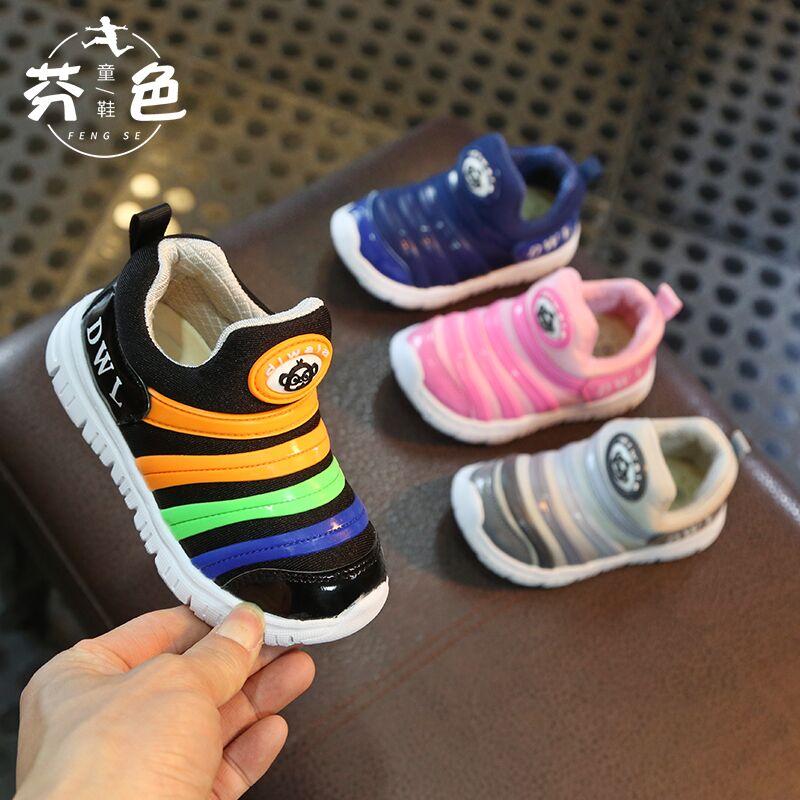 毛毛虫童鞋男童机能鞋女童运动鞋婴儿棉鞋宝宝新鞋子春秋款学步鞋