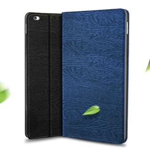 【蓝钻贵族】苹果系列ipad保护套