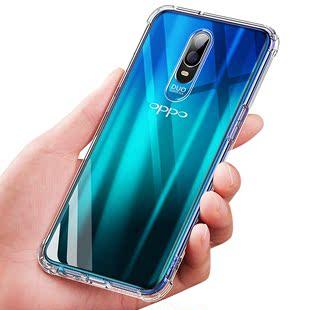 OPPO系列透明硅胶手机壳