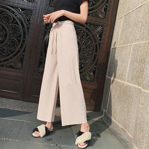 2019新款学生韩版高腰冰丝针织阔腿裤