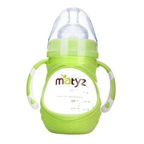 【美泰滋】宝宝带硅胶保护套防摔玻璃奶瓶