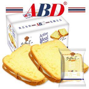 【ABD】营养早餐吐司面包1000g