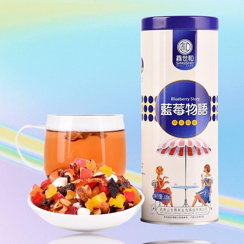 买1发3 鑫世和 水果茶 果干 花果茶 蓝莓物语 水果果粒茶[优惠价10元卖出299件]