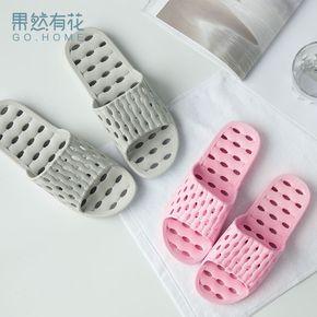 【果然有花】浴室防滑漏水拖鞋