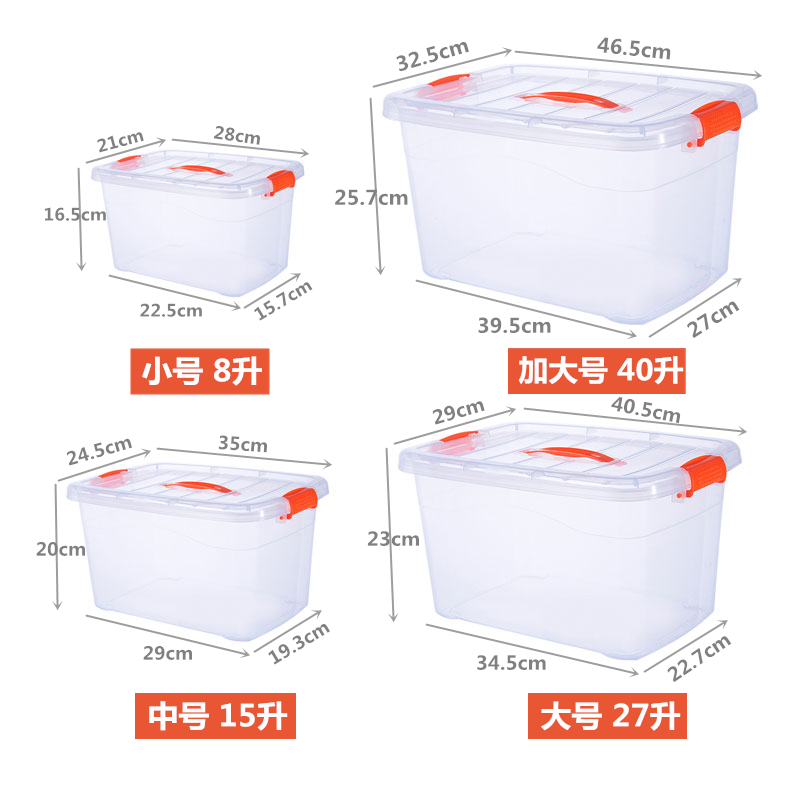 Food Grade Transparent Storage Extra Large Storage Box Plastic Box Covered  Clear Storage Box Childrenu0027s Toys Wholesale