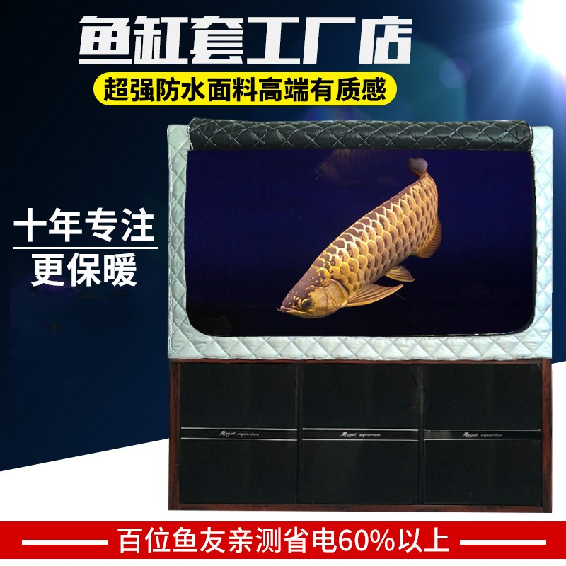 Custom fish tank insulation cup set warm fish tank insulation cover fish tank cover fish tank save electricity waterproof automatic thermostat