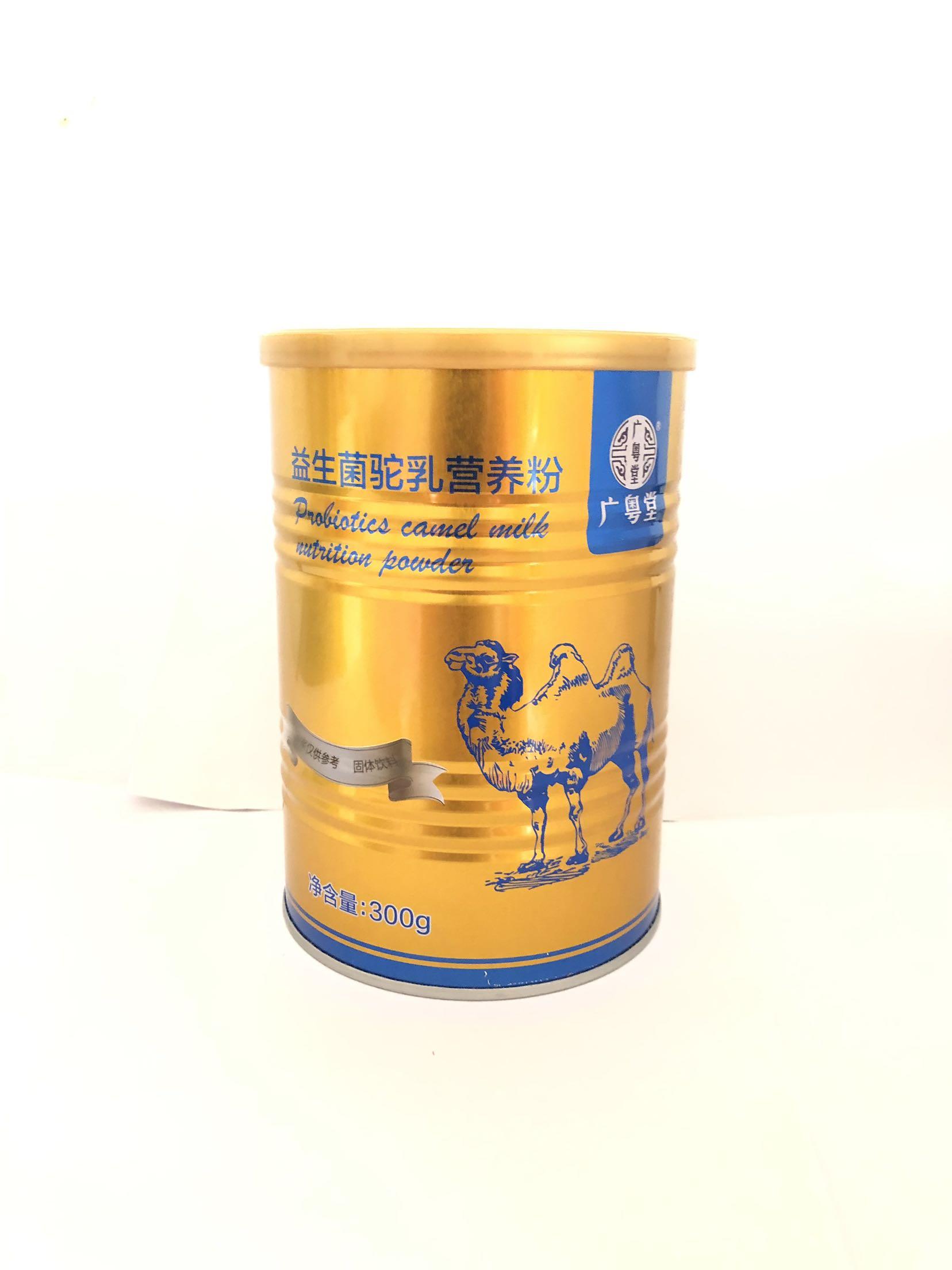买1送1新疆骆驼奶粉广粤堂驼乳营养粉300g克成人中老年益生菌配方