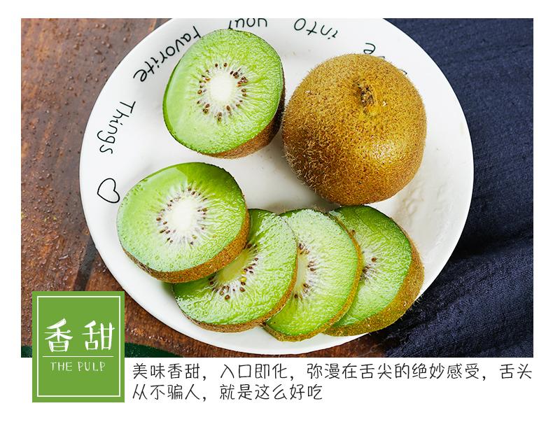 正宗周至猕猴桃,郑州猕猴桃团购批发商家