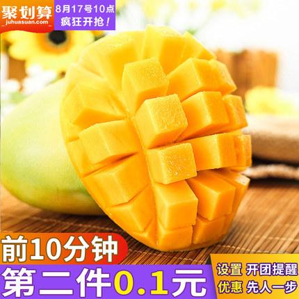 【8月17日 16:00更新白菜价】 白菜货 9.9元之类的全都在这里!
