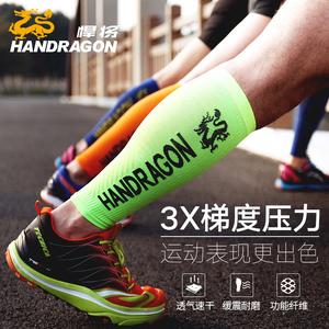 悍 sẽ người đàn ông và phụ nữ chạy bóng rổ xà cạp ngoài trời đồ bảo hộ bê legging chuyên nghiệp marathon nén bộ chân