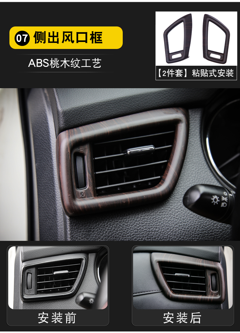 Bộ nội thất Nissan Xtrail 2014-2019 - ảnh 13