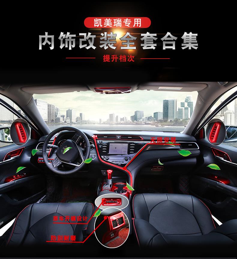 Bộ full nội thất màu đỏ Toyota Camry 2018-2019 - ảnh 2