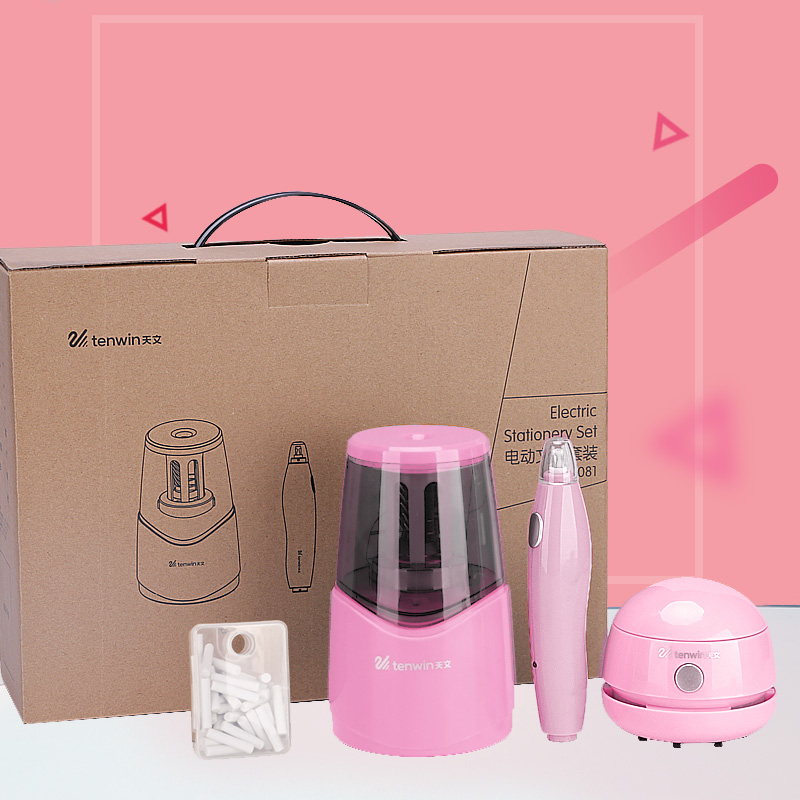 STATIONERY GIFT BOX PINK CHARGING (PENCIL MACHINE + ELECTRIC RUBBER + DESKTOP VACUUM CLEANER)