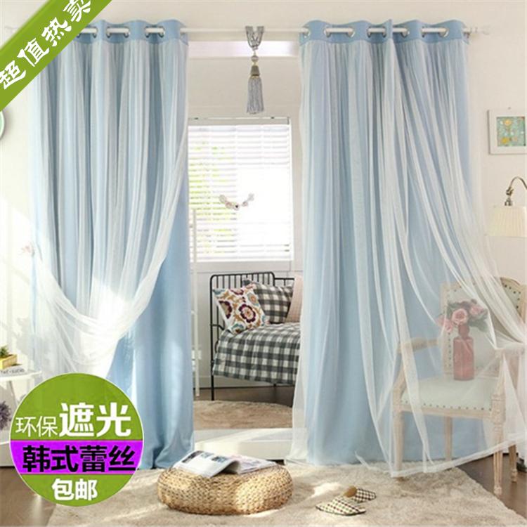 新品特价全遮光韩式蕾丝成品窗帘客厅卧室书房儿童房飘窗定制窗纱