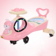 儿童扭扭车防侧翻万向轮滑