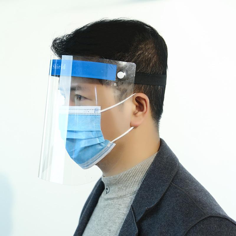 防护脸罩防飞沫面罩透明塑料护目罩面具面照全脸覃隔离面屏帽儿童