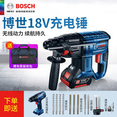New Bosch impact drill hammer SDS GBH180-LI lithium rechargeable electric power tool hammer drill 18V