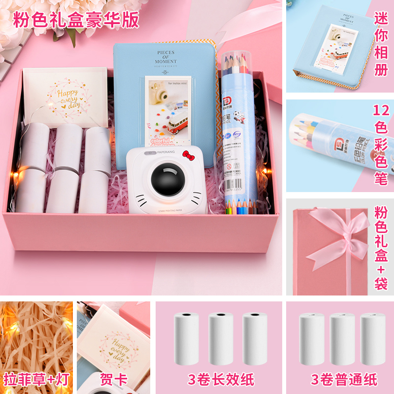Kt + Pink Gift Box Deluxe Edition