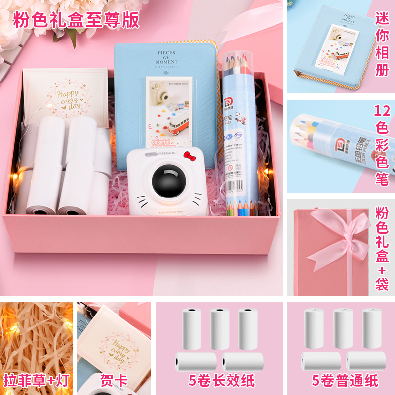 Kt + Pink Gift Box Extreme Edition