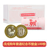 Collection of the world's stock 2018 Year of the Dog Lunar New Year ordinary commemorative coins 2018 dog currency coins
