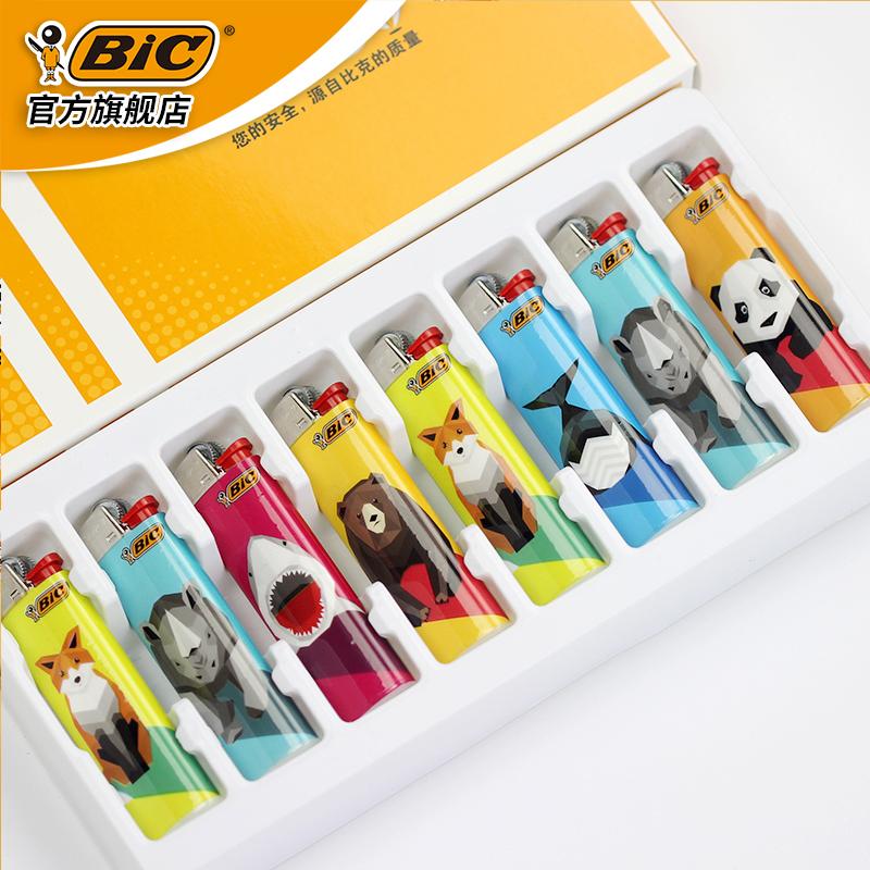 法国BIC 比克 打火机8支礼盒装 多花色可选