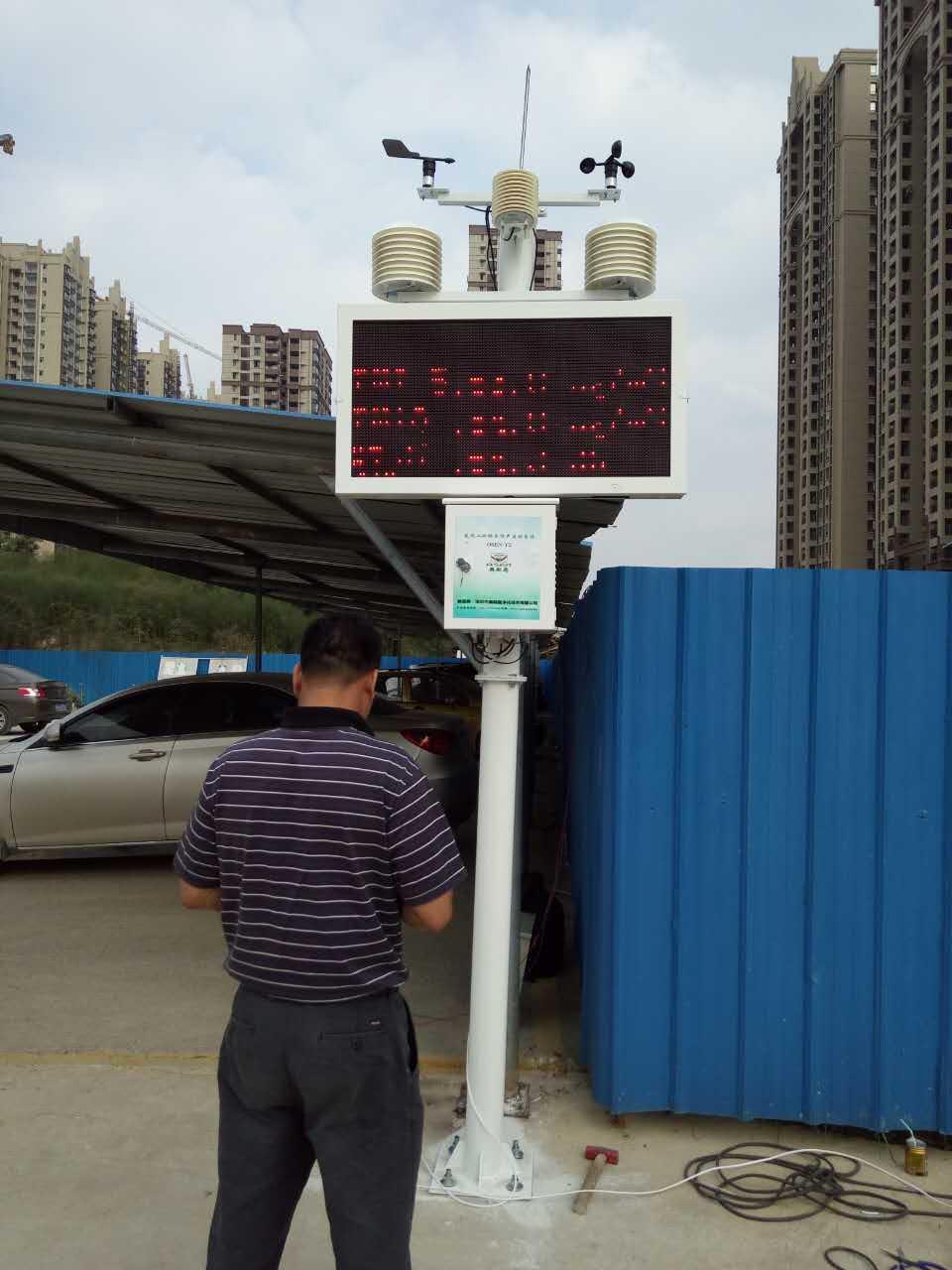 扬尘在线监测系统建筑工地PM2.5温度湿度环境噪音温度风