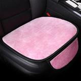 汽车坐垫冬季双片座垫保暖座椅垫  2套【券后5.1元】包邮