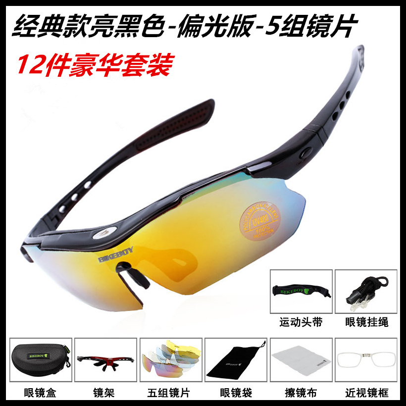 ae6b55427fb Bikeboy riding glasses outdoor sports mountaineering running sand-proof sunglasses  mountain bike bicycle equipment