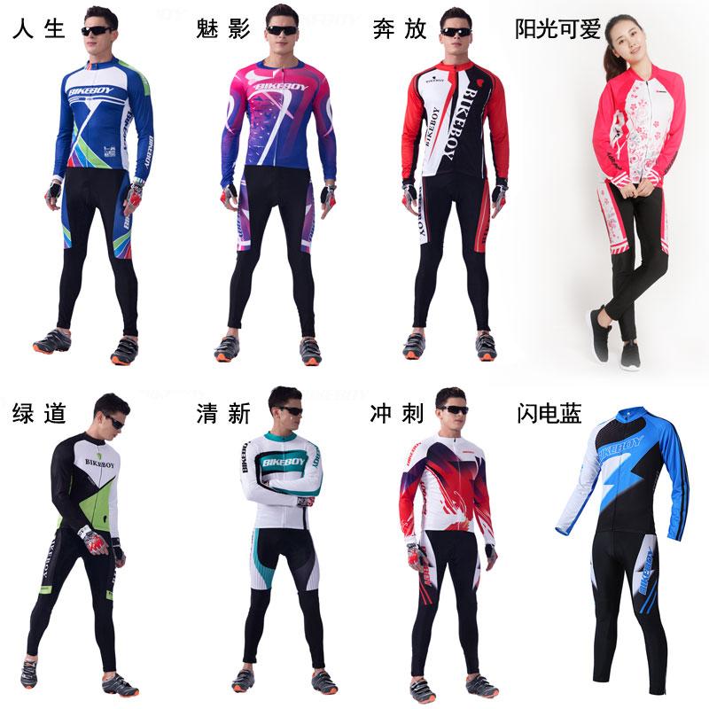 Велосипедный костюм для верховой езды комплект длинный рукав Весна и лето осень-зима мужские и женские Велосипедный горный велосипед верх Одежда брюки