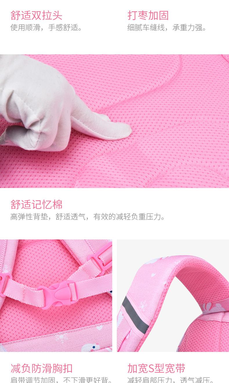 小学生书包女韩版大容量一二三到六年级可爱公主女孩减负双肩揹包详细照片