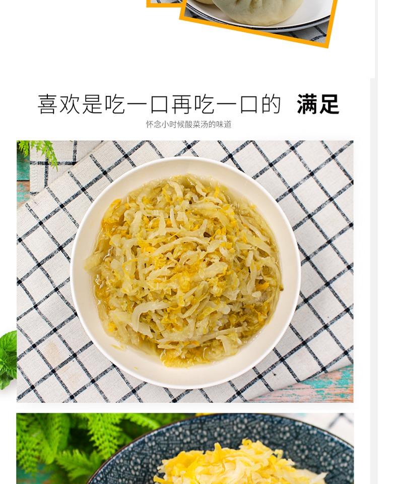 5斤【东北大妈】东北农家大缸酸菜 11