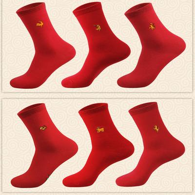 【浪莎】本命年红袜纯棉踩小人袜