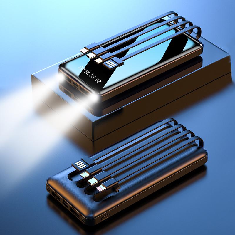 充电宝20000毫安自带线三合一大容量小巧便携快充超薄移动电№源适