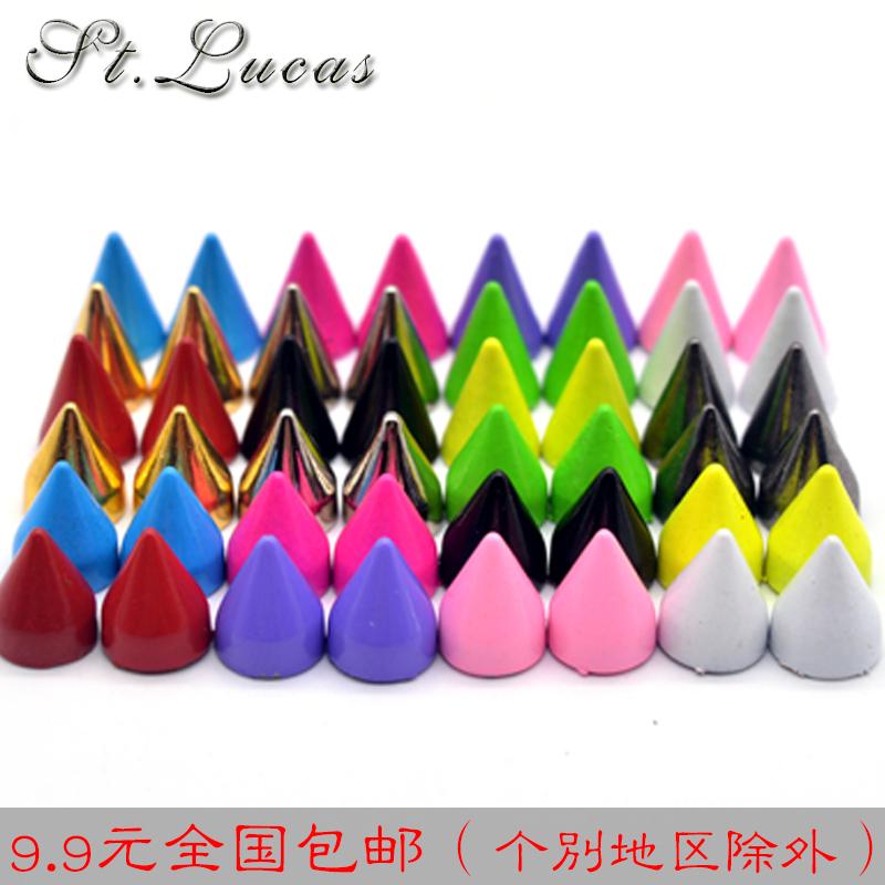 手工彩色荧光铆钉喷漆铆钉DIY铆钉配件色鞋子材料锥形包包铆钉